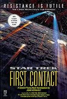 FirstContact