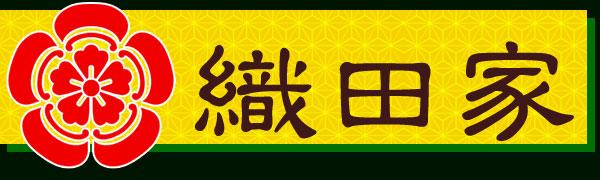 Sengoku_Rance_-_Oda_banner.jpg