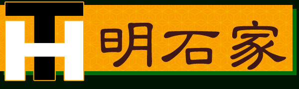 Sengoku_Rance_-_Akashi_banner.jpg