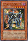Episode Card Galleries:Yu-Gi-Oh! 5D's - Episode 015 (JP)Fan Feed