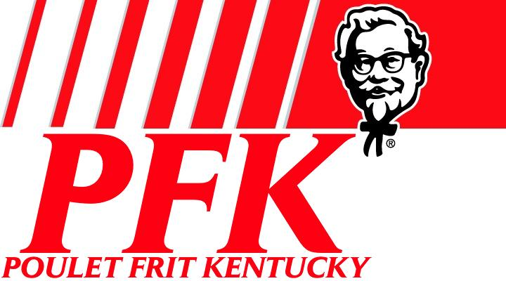 pfk logopedia the logo and branding site