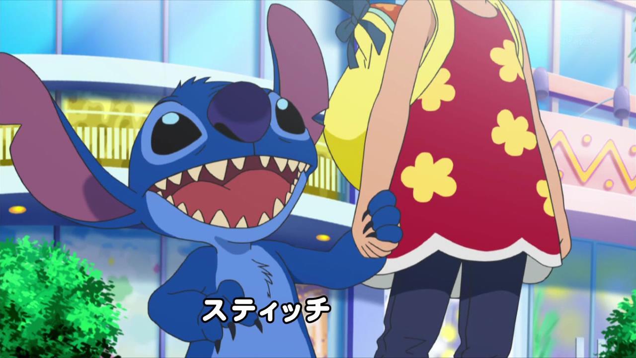 Stitch4