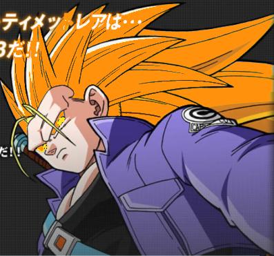 Trunks Dragon Ball Wiki.html | Autos Weblog