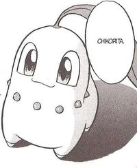 Chikorita in pokemon manga