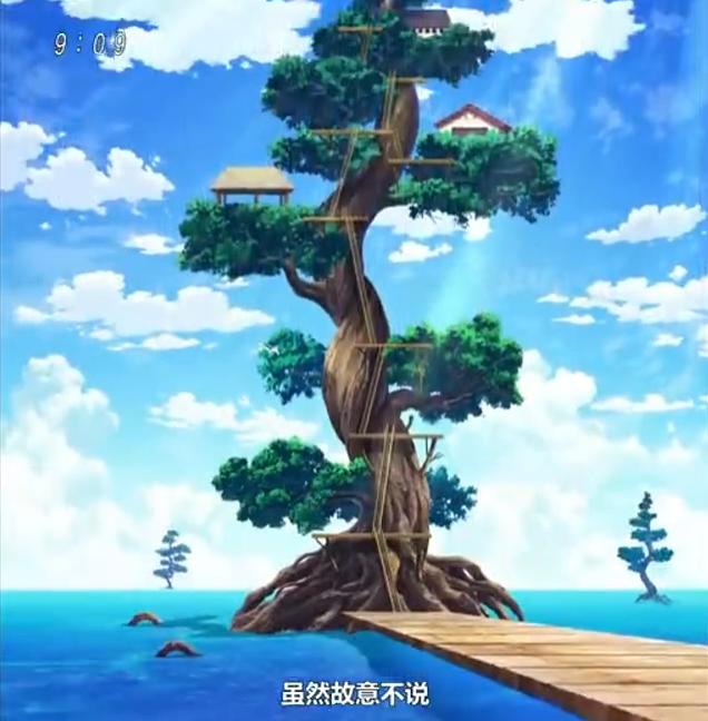 Sunny's Treehouse