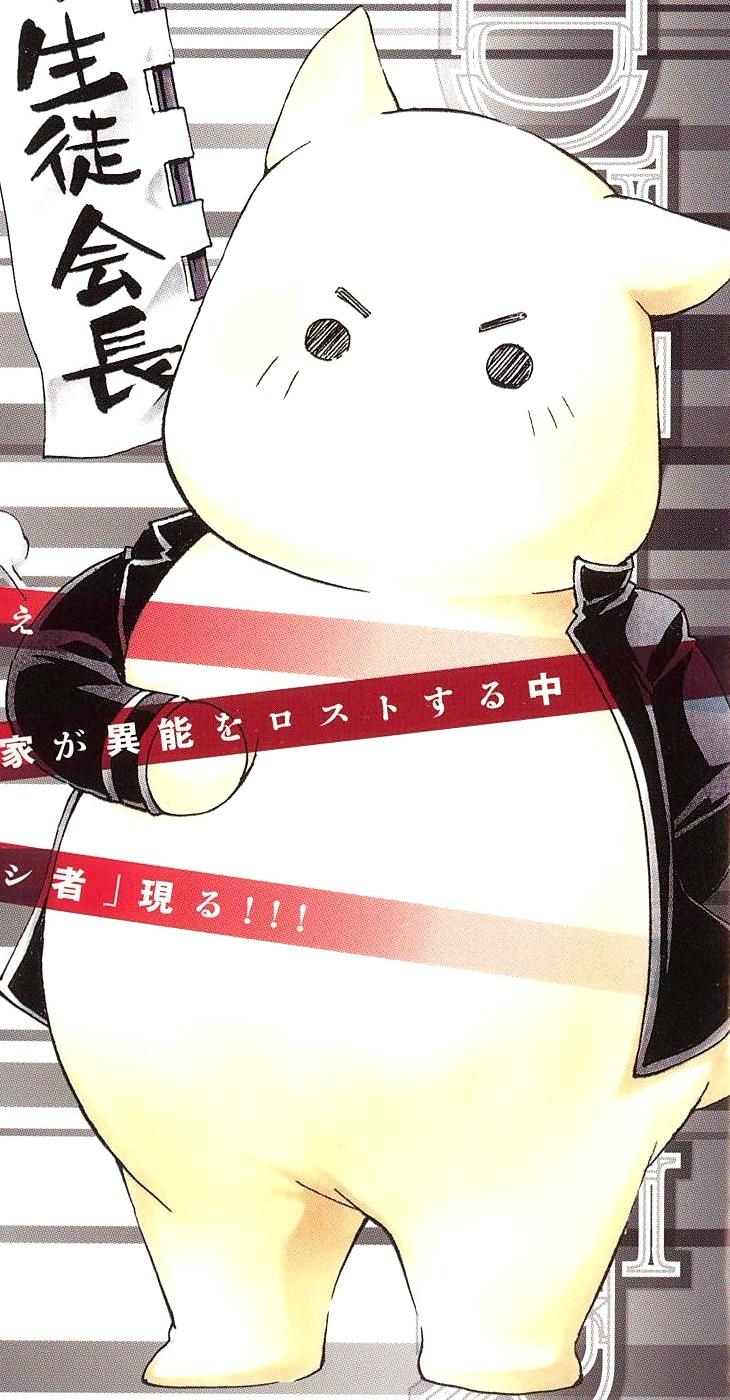 Registro de Avatares - Página 6 Shibuya_Full