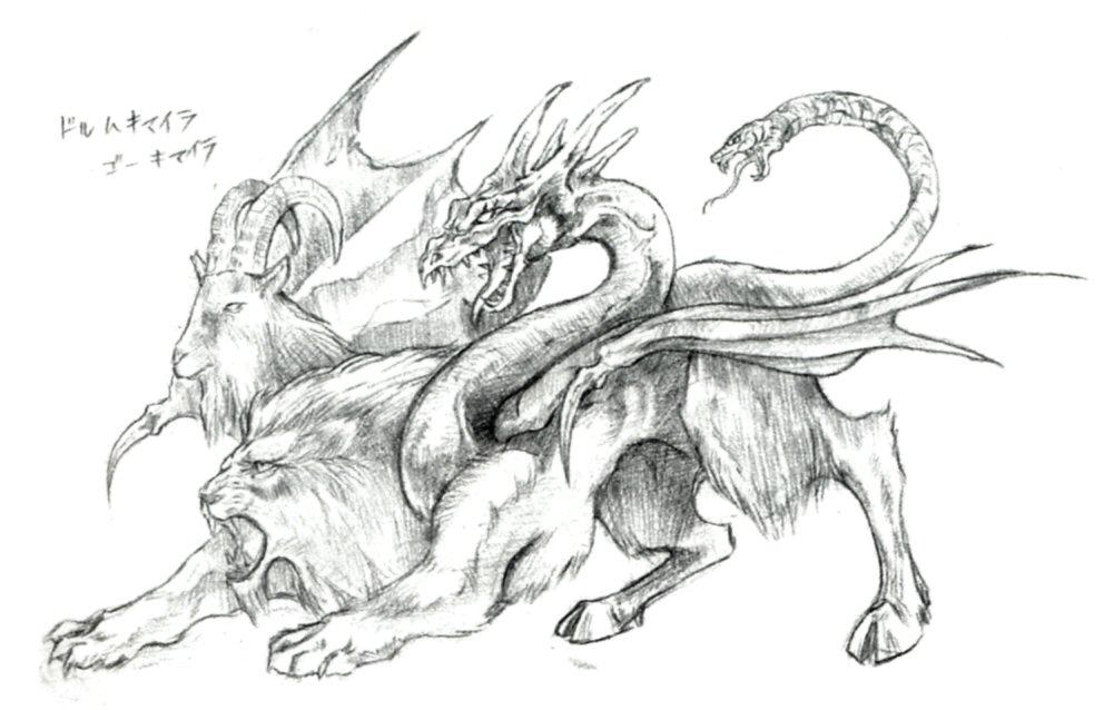 Coloring Inspirations Greek Mythology Pages 77 New: Chimera (Final Fantasy V)