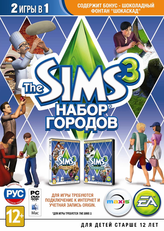 Sims 3 Art Gallery Скачать