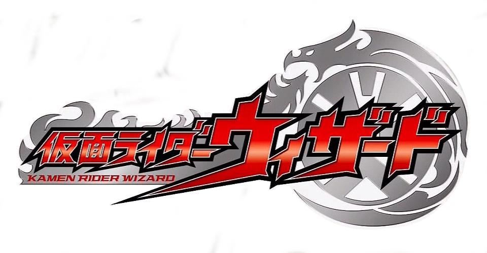 Kamen Rider Den O Logo Kamen Rider - Logopedi...
