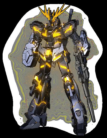 http://static4.wikia.nocookie.net/__cb20130823134452/gundam/images/e/e8/RX-0_Unicorn_Gundam_02_Banshee_%28Destroy_Mode%29_CG_Art_%28Front%29.png