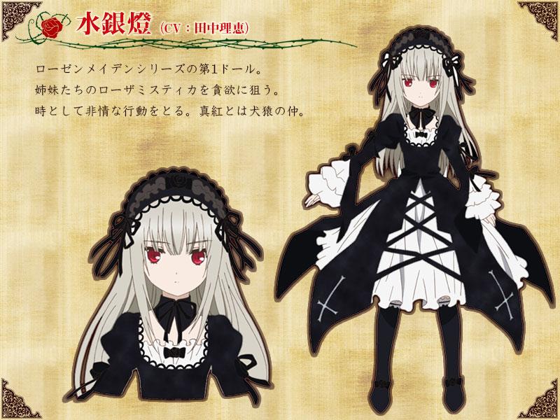 Suigintou - Rozen Maiden Wiki