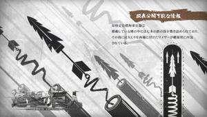 Tienda de armamento 300px-Ganchos