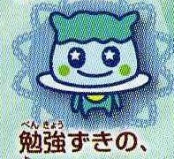 Cosmotchi.jpg