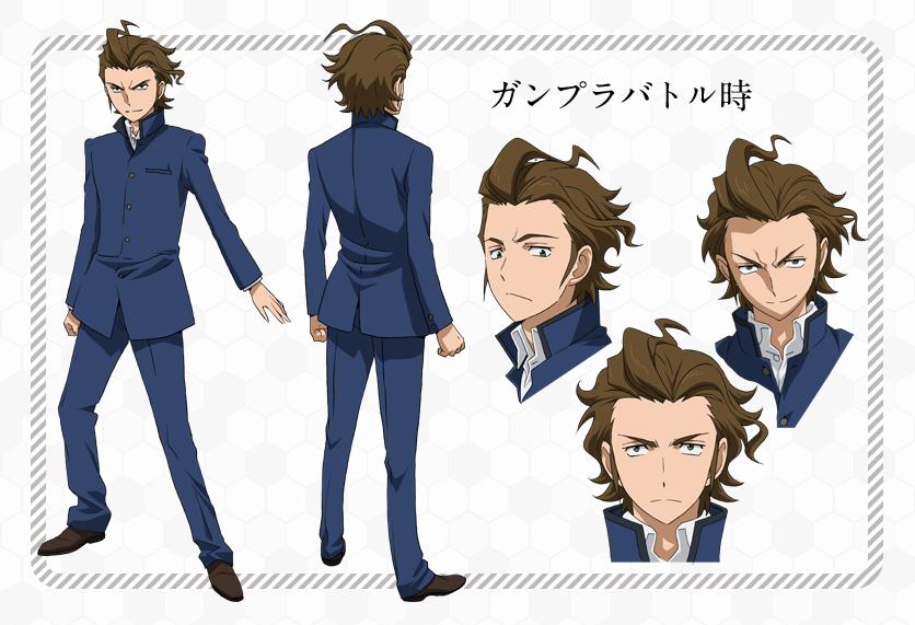 Tatsuya Yuki - Gundam WikiYuuki Tatsuya