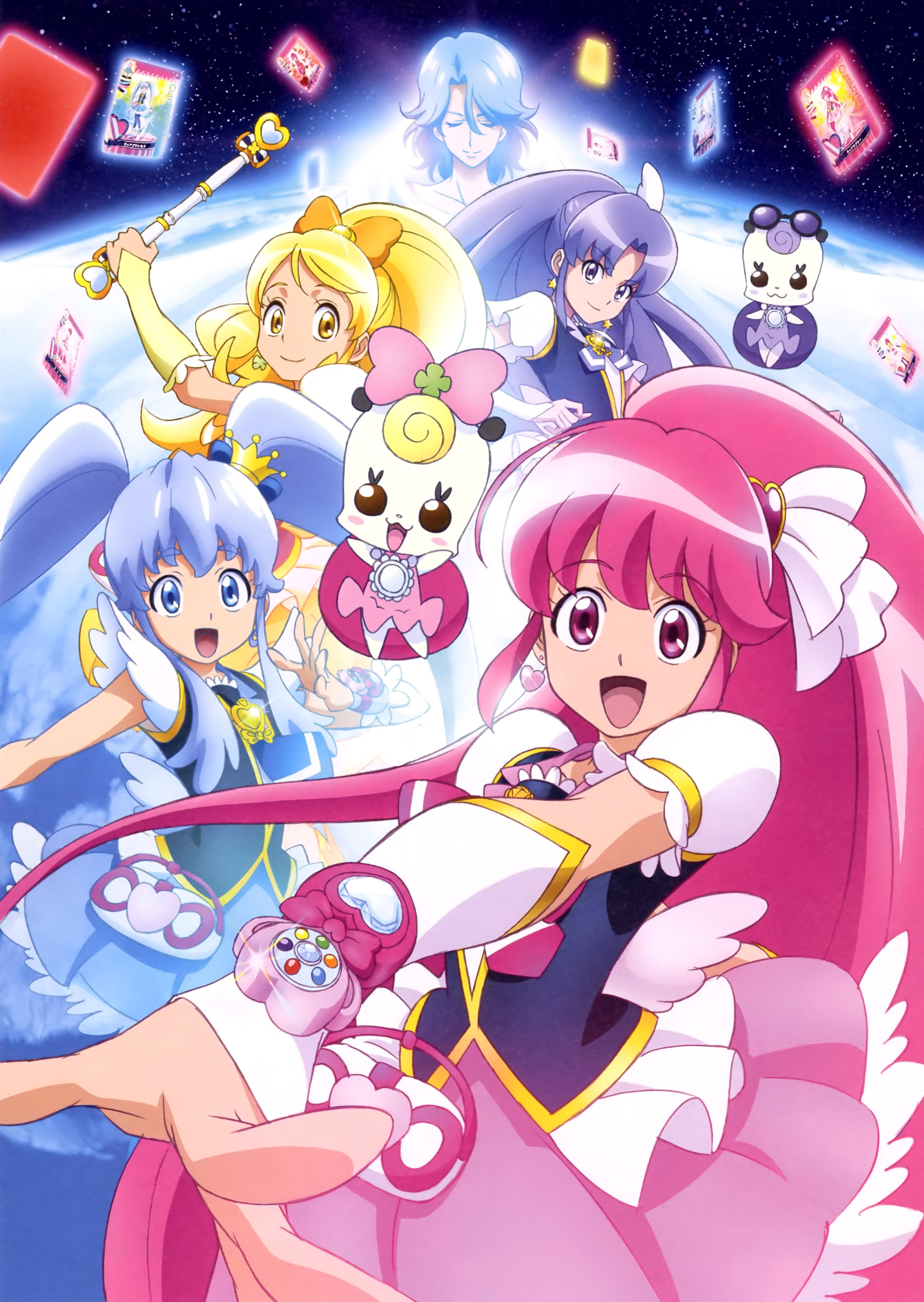 http://static4.wikia.nocookie.net/__cb20131225234527/prettycure/images/b/bc/HappinessChargePrettyCurePromo.jpg