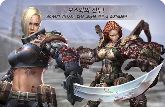 [CSO] New Female Bosses: Neid & Zavist