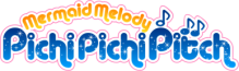Mermaid melody Wiki