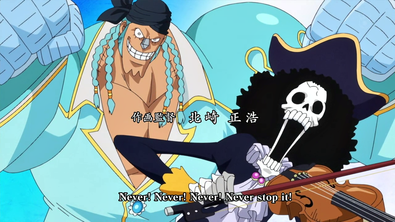 Celebrity One Piece Sidereal Astrology Reading TV Shows Character Relations!